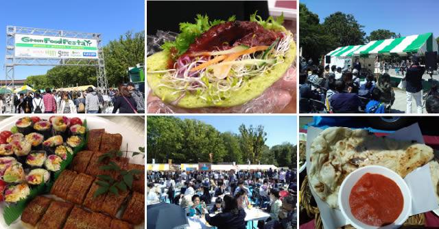 green-food-festa01.jpg