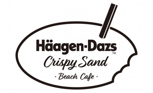 haagen-crispysand-cafe01.jpg