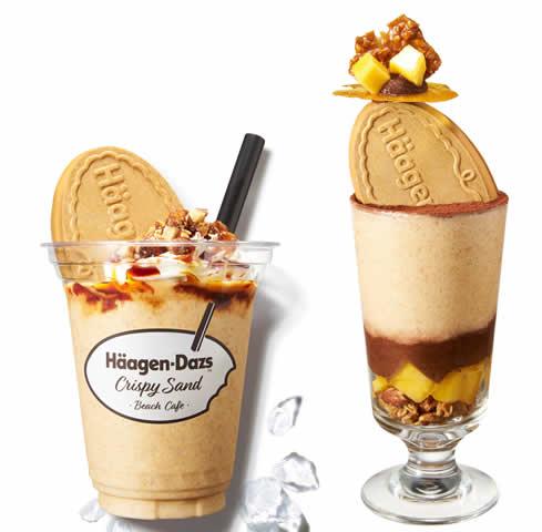 haagen-crispysand-cafe07.jpg