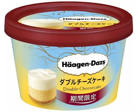haagen-dazs-cheesecake01.jpg