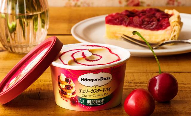haagen-dazs-cherrypie02.jpg