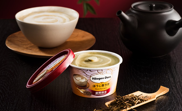 haagen-dazs-hojicha-latte19_02.jpg