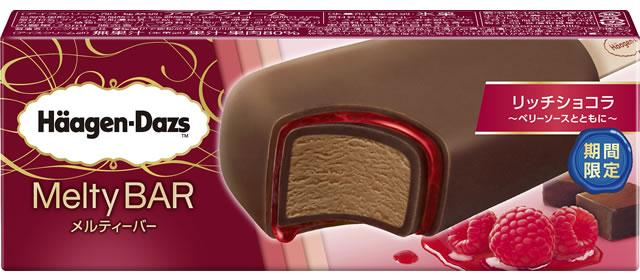 haagen-dazs-mb-richchocolate03.jpg