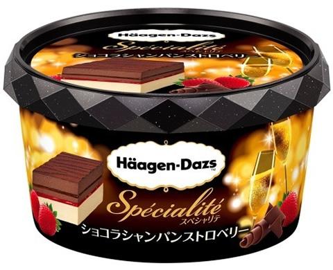 haagen-dazs-specialite2018_01.jpg