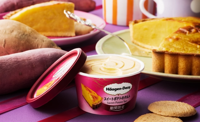 haagen-dazs-sweetpotato02.jpg