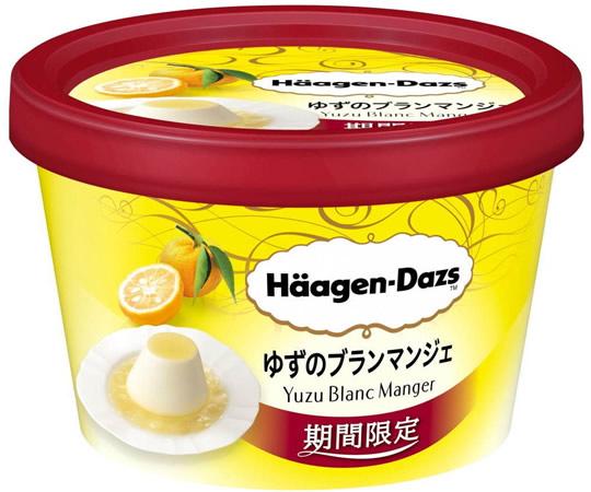 haagen-dazs-yuzu01.jpg
