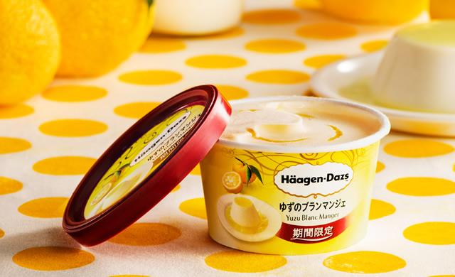 haagen-dazs-yuzu02.jpg