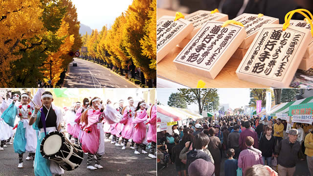 八王子いちょう祭りの画像