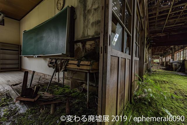 haikyo-ten2019_02.jpg