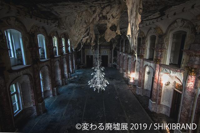 haikyo-ten2019_04.jpg