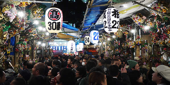 新宿花園神社 酉の市の画像