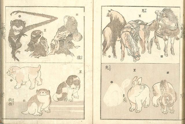 hokusai1902_03.jpg