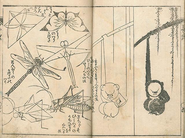 hokusai1902_05.jpg