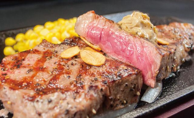 ikinari-steak201904_01.jpg