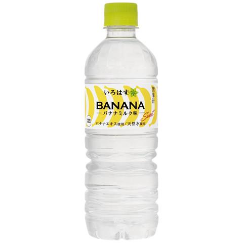 ilohas-banana01.jpg