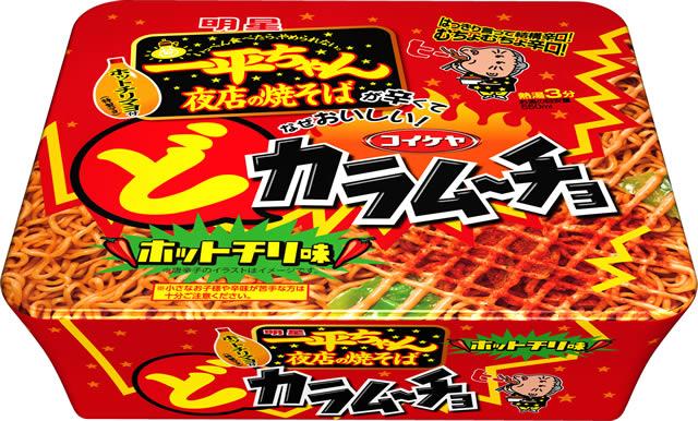 ippei-koikeya01.jpg