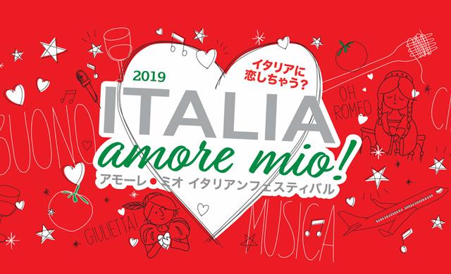 italian-fes19_01.jpg
