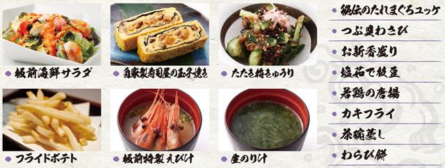 itamae-sushi_m02.jpg