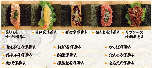 itamae-sushi_m03.jpg
