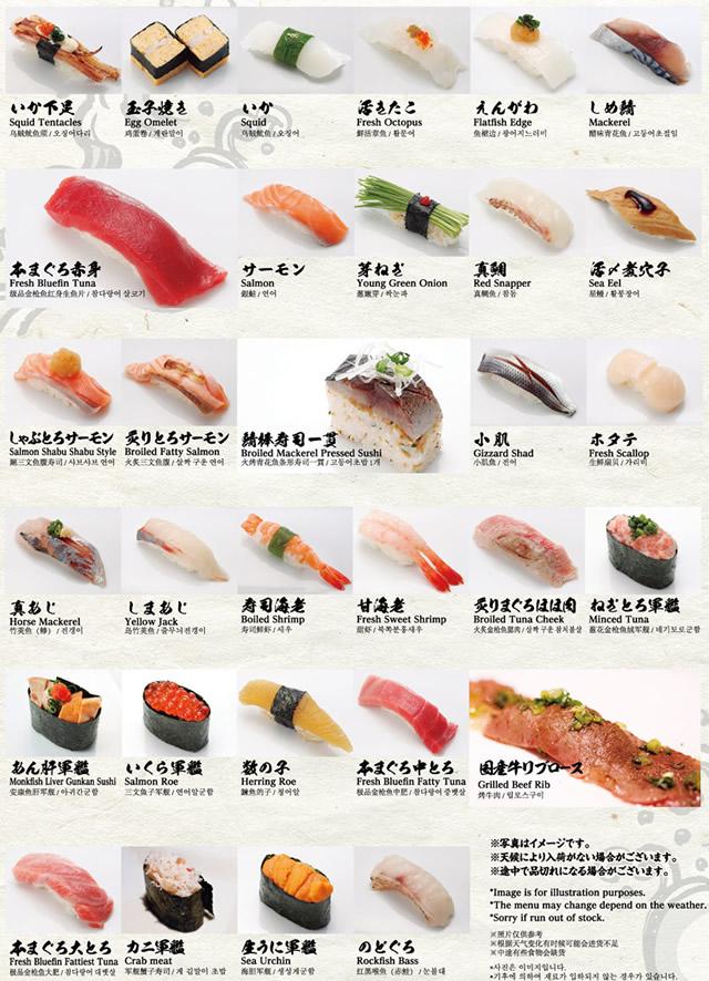 itamae-sushi_m1906_01.jpg