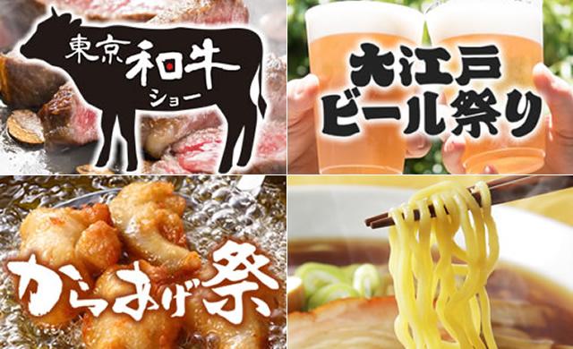 japan-food-park01.jpg