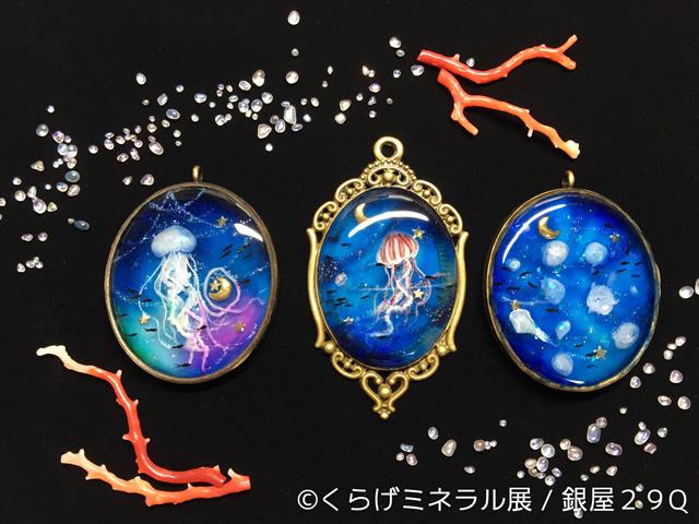 jellyfish06.jpg