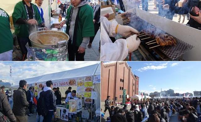 kanagawa-food-fair2018_02.jpg