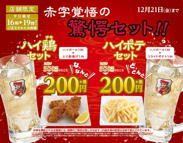 kappa-sushi-drink02.jpg
