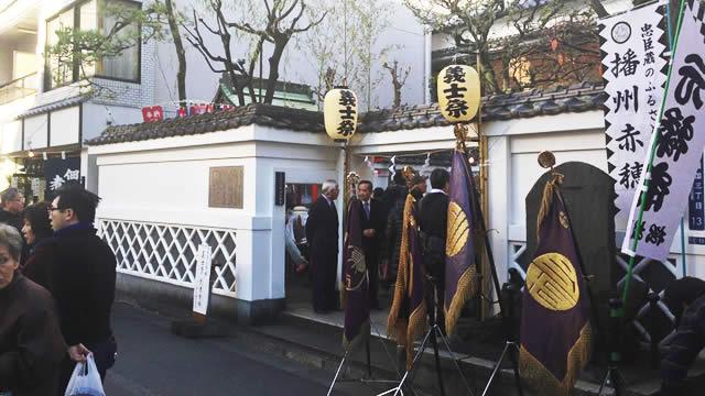 両国吉良祭・元禄市の画像
