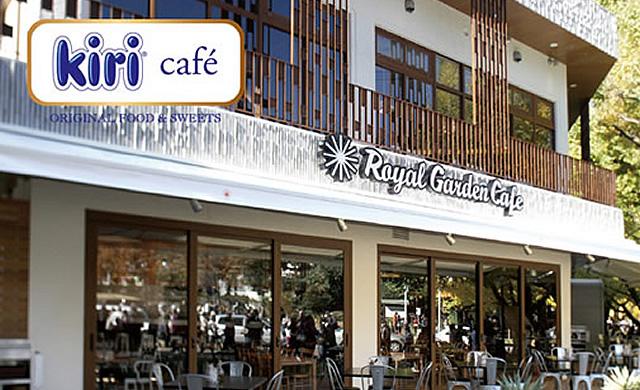 kiri-cafe19_05.jpg