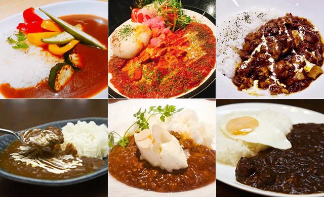 koenjifes-curry201904_01.jpg