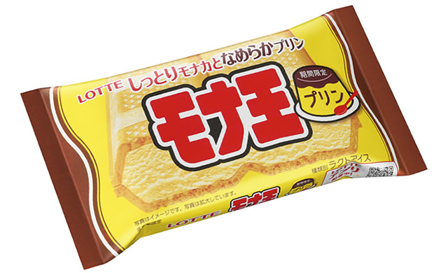 lotte-monaou01.jpg