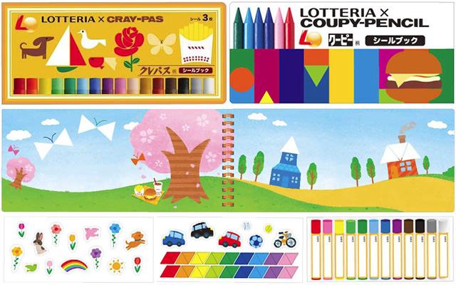 lotteria-kids-set01.jpg