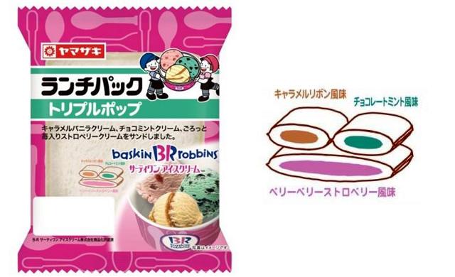 lunch-pack1907_01.jpg