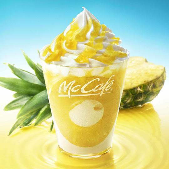 mccafe-pineapple01.jpg