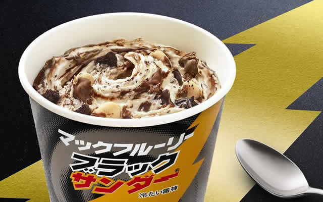 mcflurry-blackthunder01.jpg