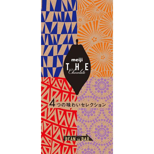meiji-the-chocolate09.jpg