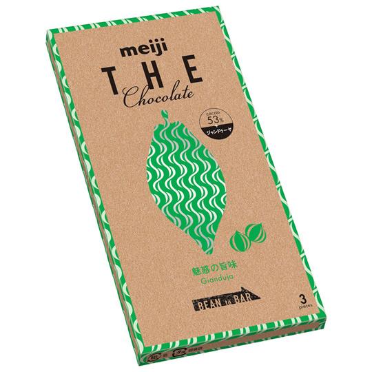 meiji-the-chocolate14.jpg
