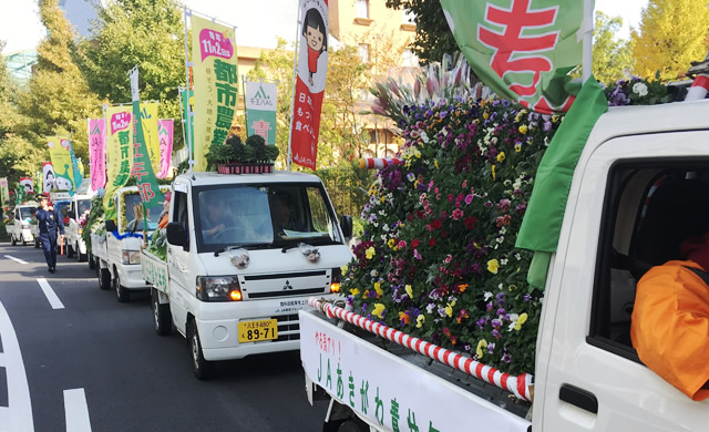 meijijingu-nougyousai02.jpg