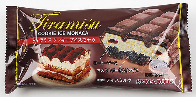 ministop-monaka-ice02.jpg