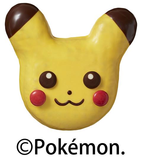 misdo-pokemon02.jpg