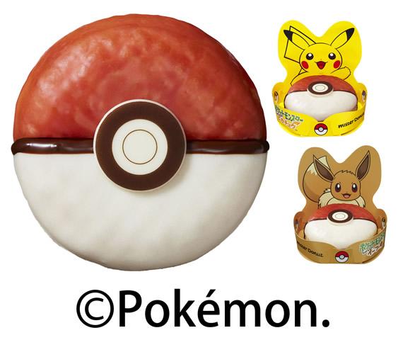 misdo-pokemon03.jpg