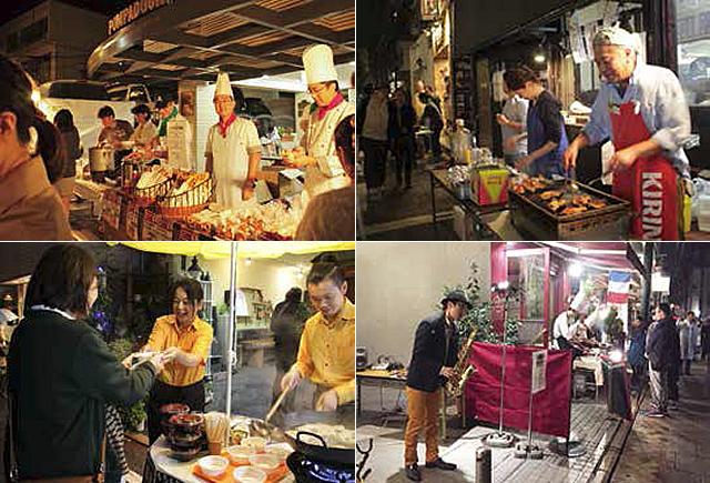 motomachi-food-fair2018_01.jpg