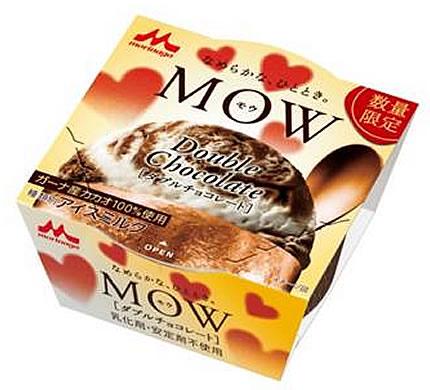 mow-chocolate01.jpg