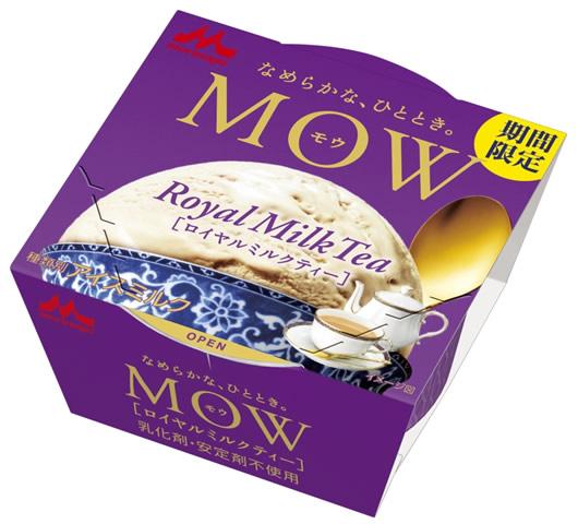 mow-tea01.jpg