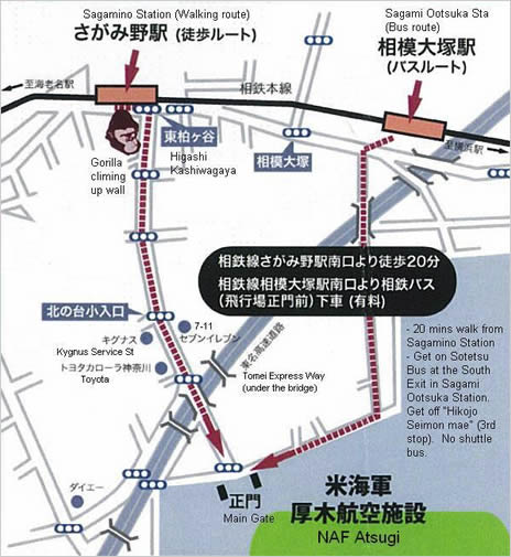naf-atsugi-spring-fes2015_02.jpg