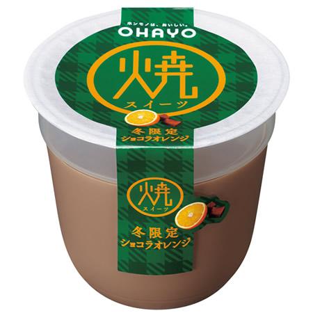 ohayo-yaki-sweets1901_01.jpg