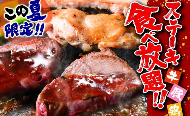 okonomiyaki-dohtonbori01.jpg