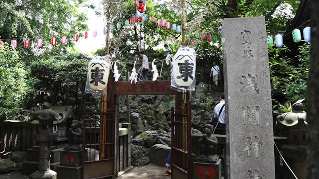 小野照崎神社下谷坂本富士お山開きの画像