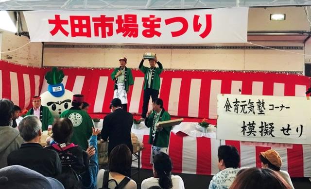 ota-ichiba-matsuri2018_01.jpg